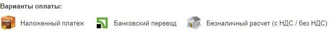 Варианты оплаты при доставке по Украине