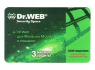��������� Dr. Web� Security Space (PHW-B1-3M-1-F3) OEM 1 �� 3 ��� �������
