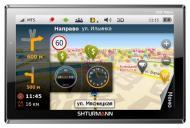 GPS-навигатор SHTURMANN LINK 700HD