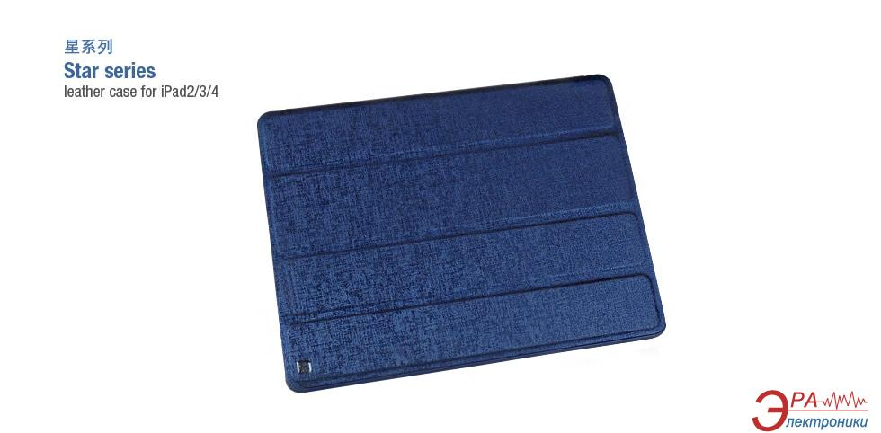 Чехол-подставка HOCO iPad 2/3/4 Star series Leather case Dark Blue (HA-L023DBL)
