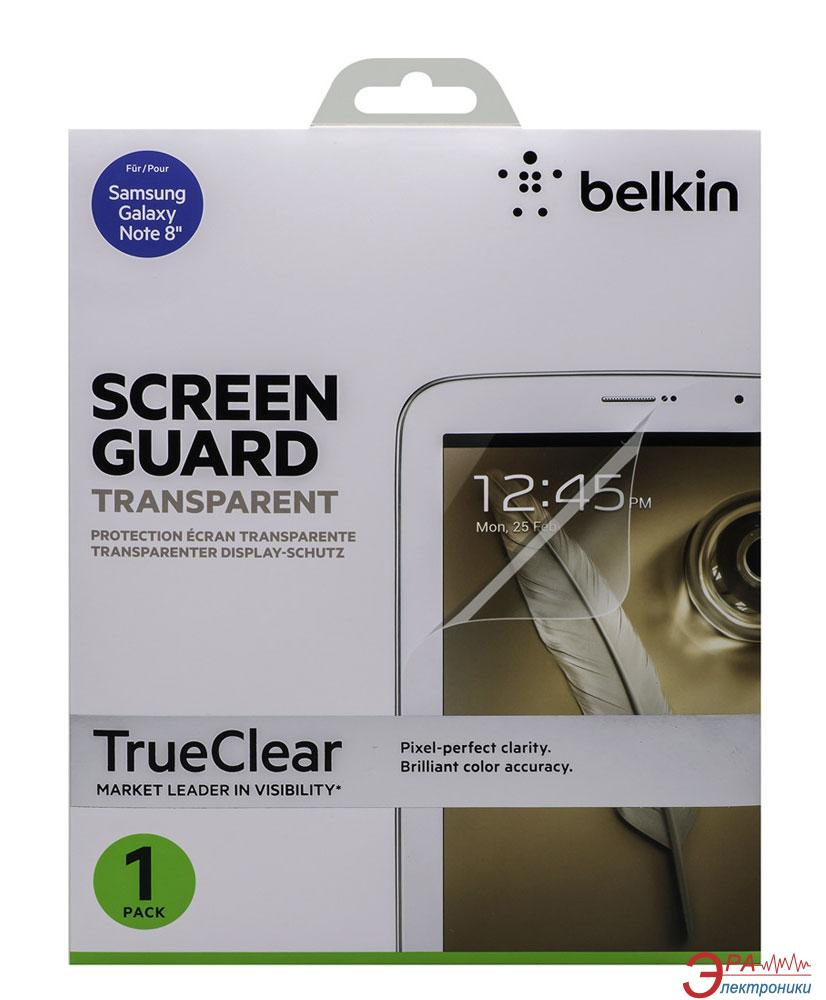 Защитная пленка Belkin Screen Overlay CLEAR for Galaxy Note 8.0 (F7P096vf)