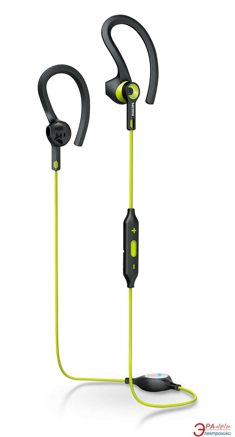 Гарнитура Philips SHQ7900CL/00 Carbon lime