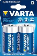 Батарейка VARTA HIGH Energy D BLI 2 ALKALINE (04920121412)