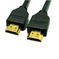 Кабель HDMI Atcom 3m Red/Gold connector polybag (14947)