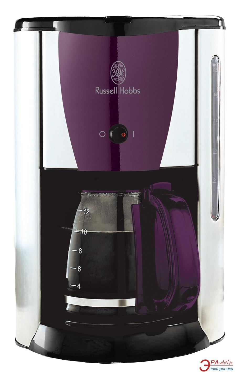 Кофеварка Russell Hobbs Purple Passion (15068-56)