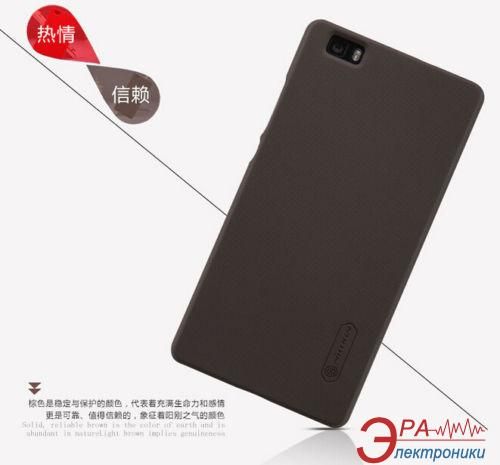 Чехол Nillkin Huawei P8 - Super Frosted Shield Brown
