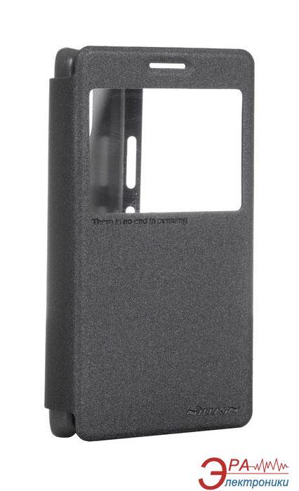 Чехол Nillkin Lenovo Vibe P1m - Spark series Black