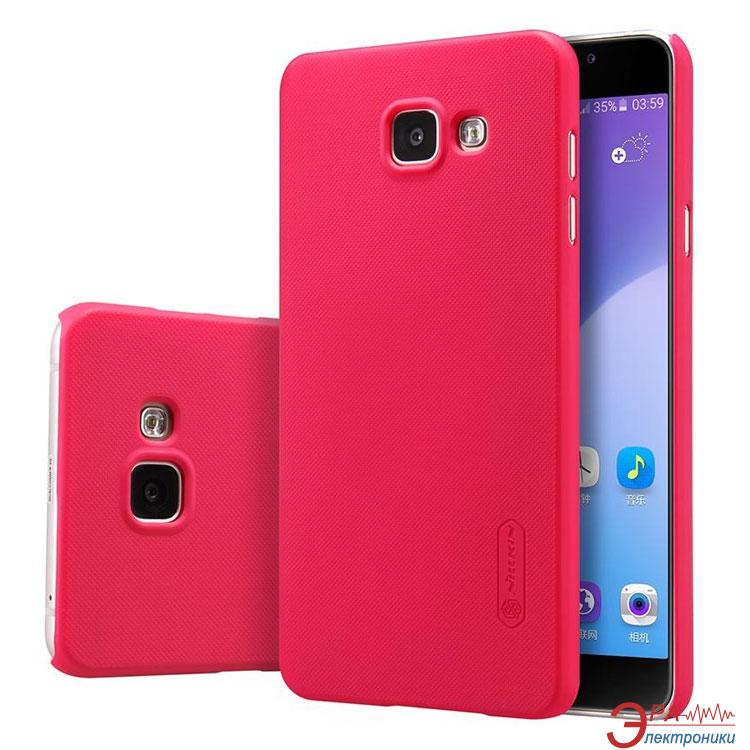 Чехол Nillkin Samsung A7/A710 - Super Frosted Shield Red