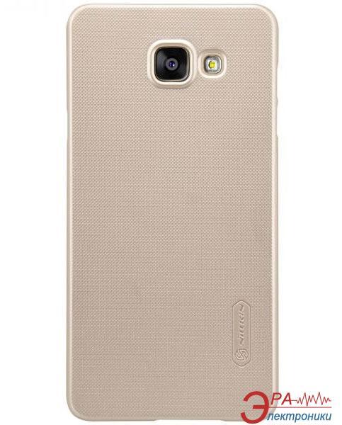 Чехол Nillkin Samsung A7/A710 - Super Frosted Shield Golden