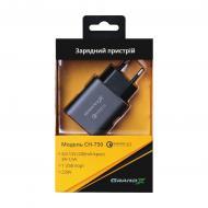 Сетевое зарядное устройство Grand-X QС3.0 (3xUSB 1.5A/2A/3A) Grey (CH-750G)