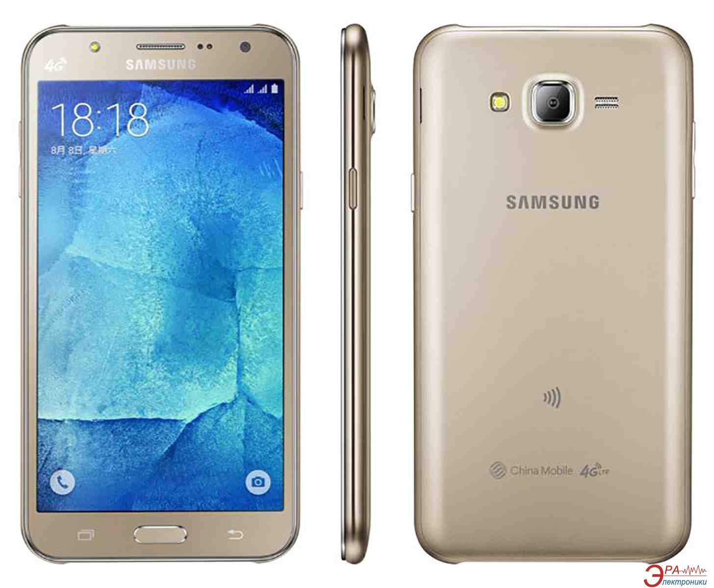 Samsung J700 Software