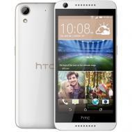 Смартфон HTC Desire 626G Dual Sim White