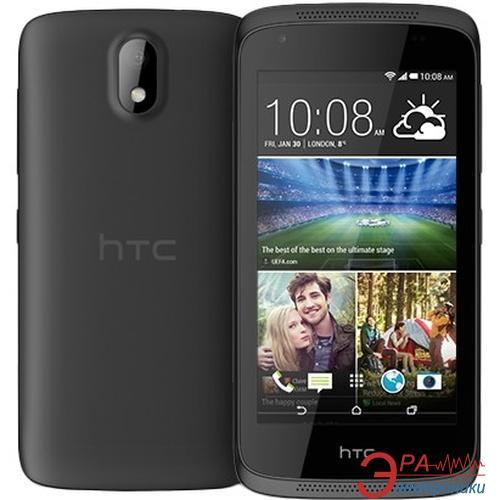 Смартфон HTC Desire 326G DS Black