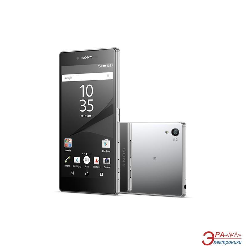 Sony xperia z5 dual e6683 - f