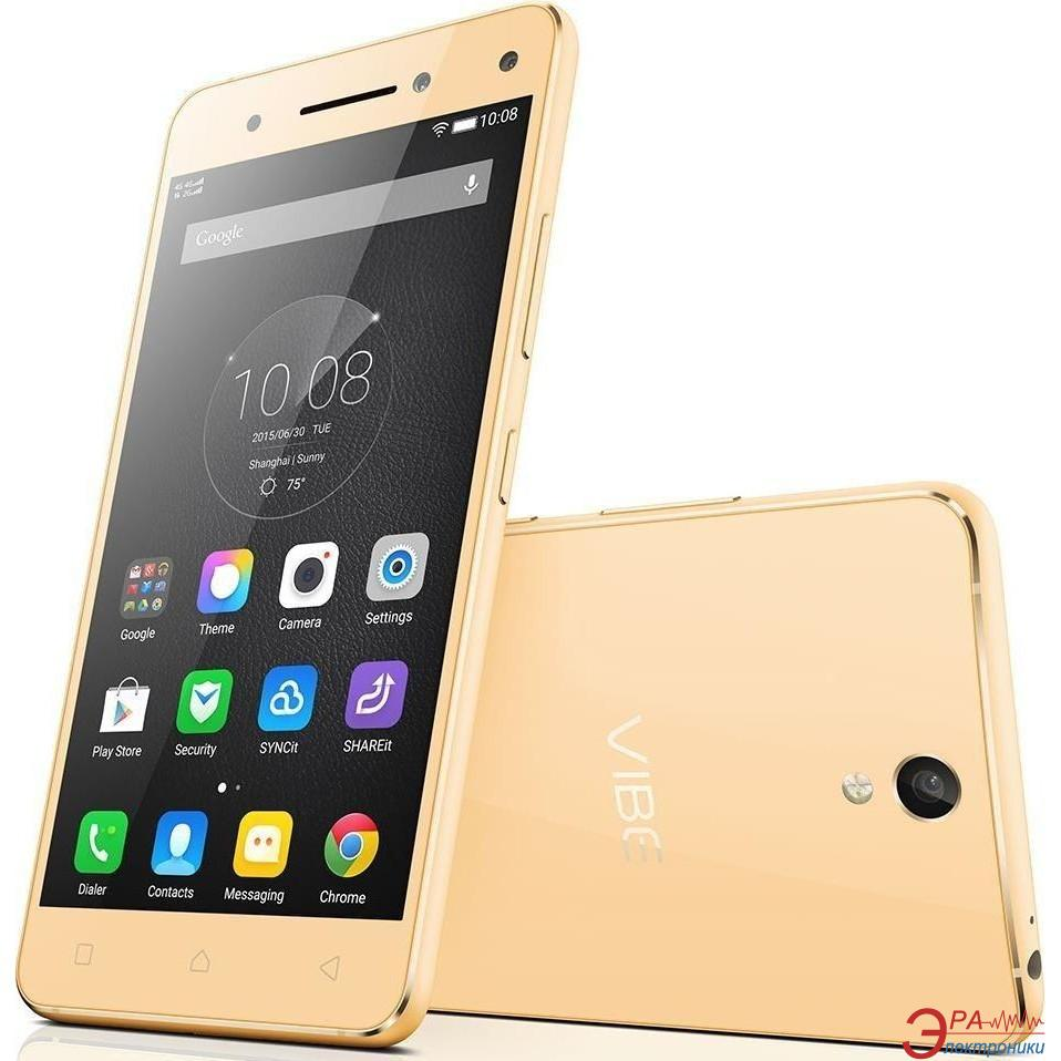 Смартфон Lenovo Vibe S1 Gold (PA200064UA)
