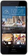 Смартфон HTC Desire 728G Dual Sim Black (4718487679652)
