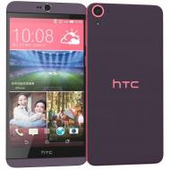 Смартфон HTC Desire 626G Dual Sim Grey Pink