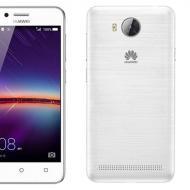Смартфон Huawei Y5II Dual Sim White