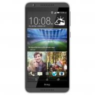 Смартфон HTC Desire 820G Dual Sim Matt Grey/Light Grey