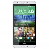 Смартфон HTC Desire 820G Dual Sim White/Light Grey