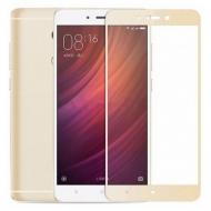 Защитное стекло MakeFuture for Xiaomi Redmi 4X Gold Full Cover, 0.33 mm, 2.5D (MGFC-XR4XG)