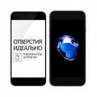 Защитное стекло ColorWay для Samsung Galaxy J3 (2017) SM-J330 Full Cover Black, 0.33мм (CW-GSRESJ330-BK)
