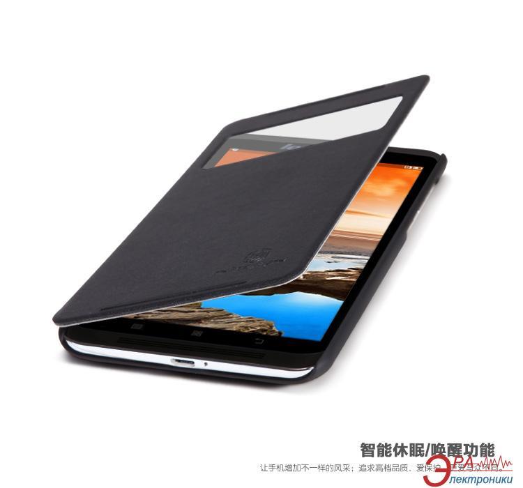 Чехол Nillkin Lenovo S930 V Series Leather case Black (NV-LCS930B)