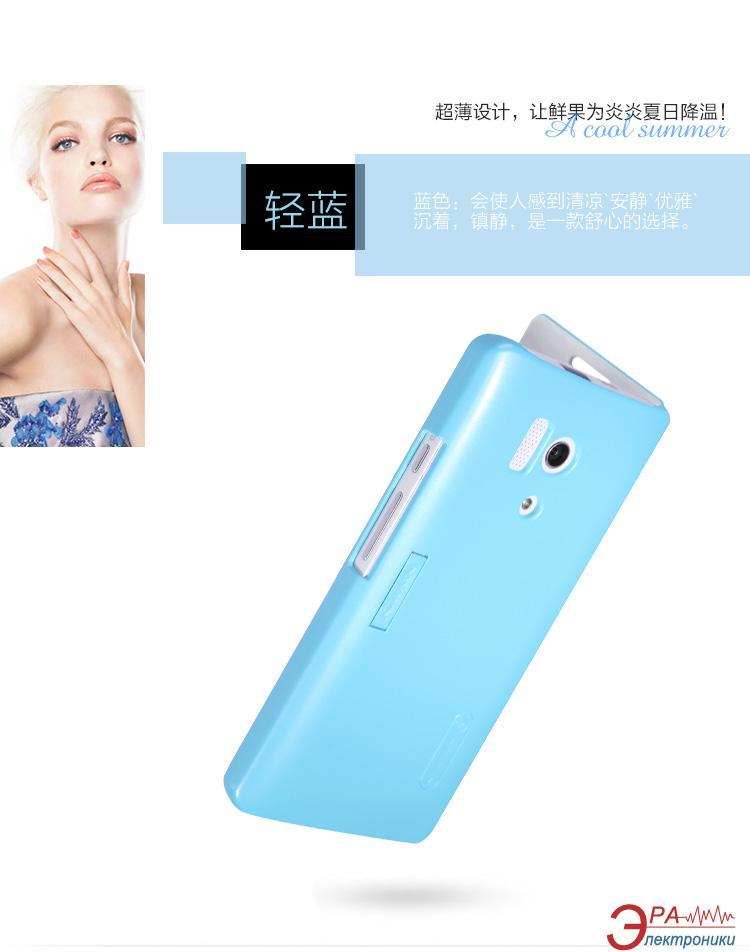 Чехол Nillkin Huawei Honor III- Fresh Series Leather Case (Blue)