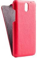 Чехол Melkco HTC Desire 610 Jacka Type Red (O2D61ELCJT1RDLC)