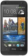 Смартфон HTC Desire 601 Dual Sim 6160 (black) (99HWW042-00)