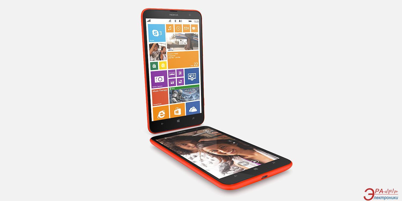 Смартфон Nokia Lumia 1320 Orange (A00017035)