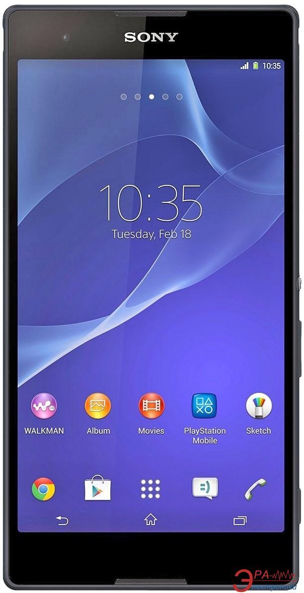 Смартфон Sony Xperia T2 Ultra Dual Black (1280-7260)