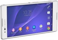 Смартфон Sony Xperia T2 Ultra Dual White (1280-7249)
