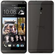 �������� HTC Desire 700 Dual Sim (brown) (4718487648856)