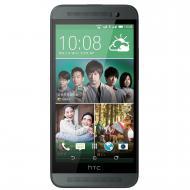 Смартфон HTC One E8 Dual Sim Grey (4718487655472)