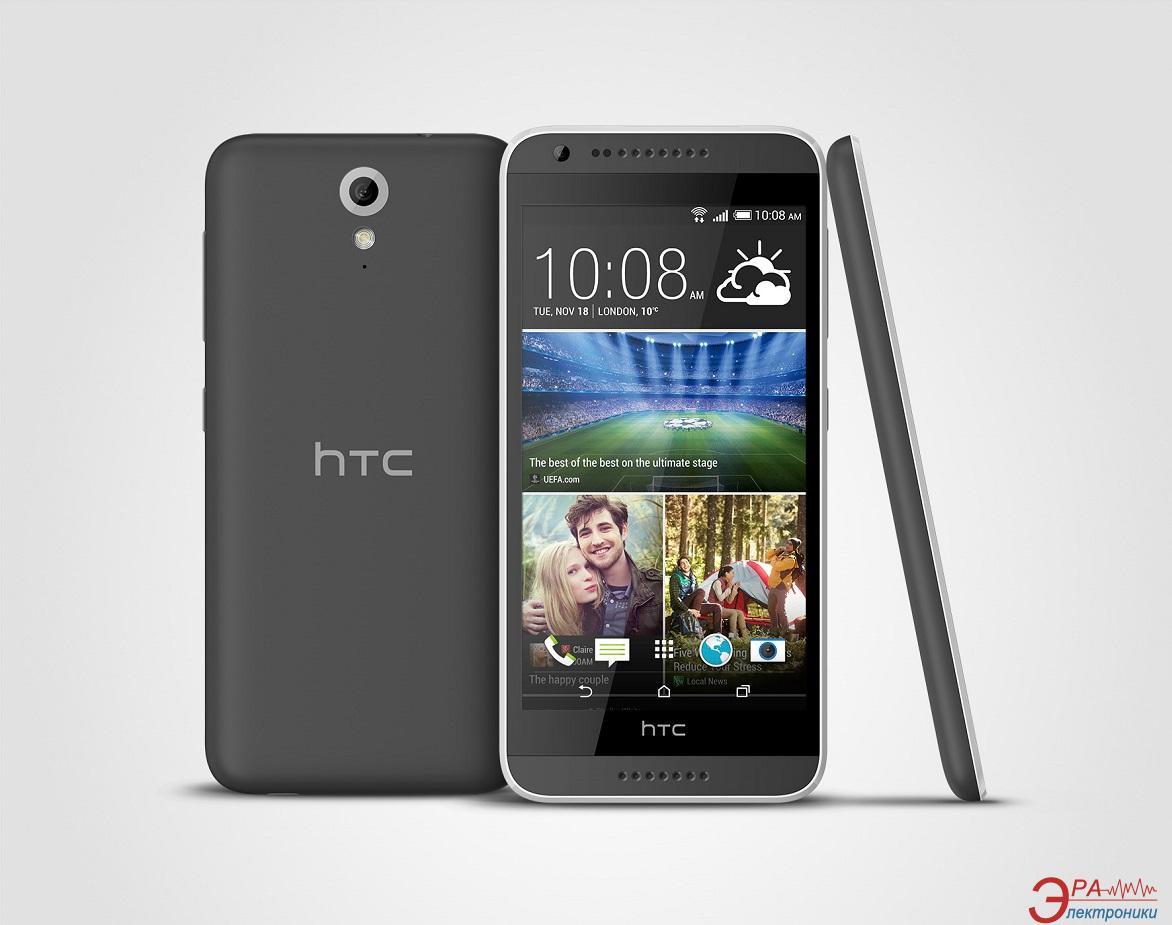 Смартфон HTC Desire 620G DS EEA Gray/Light Grey (99HADC020-00)