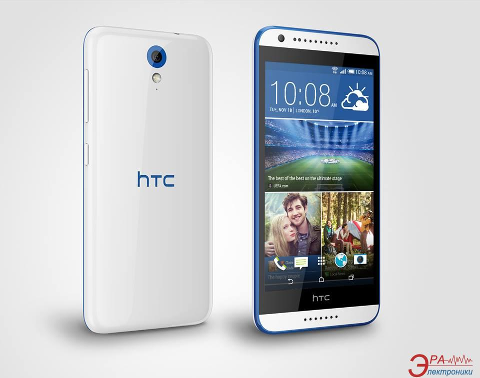 Смартфон HTC Desire 620G DS EEA White/Blue (99HADC021-00)