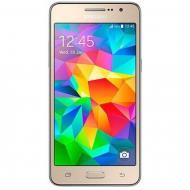 Смартфон Samsung Galaxy Grand Prime SM-G530 DS Gold (SM-G530HZDV)