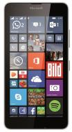 Смартфон Microsoft Lumia 640 DS White (A00024643)