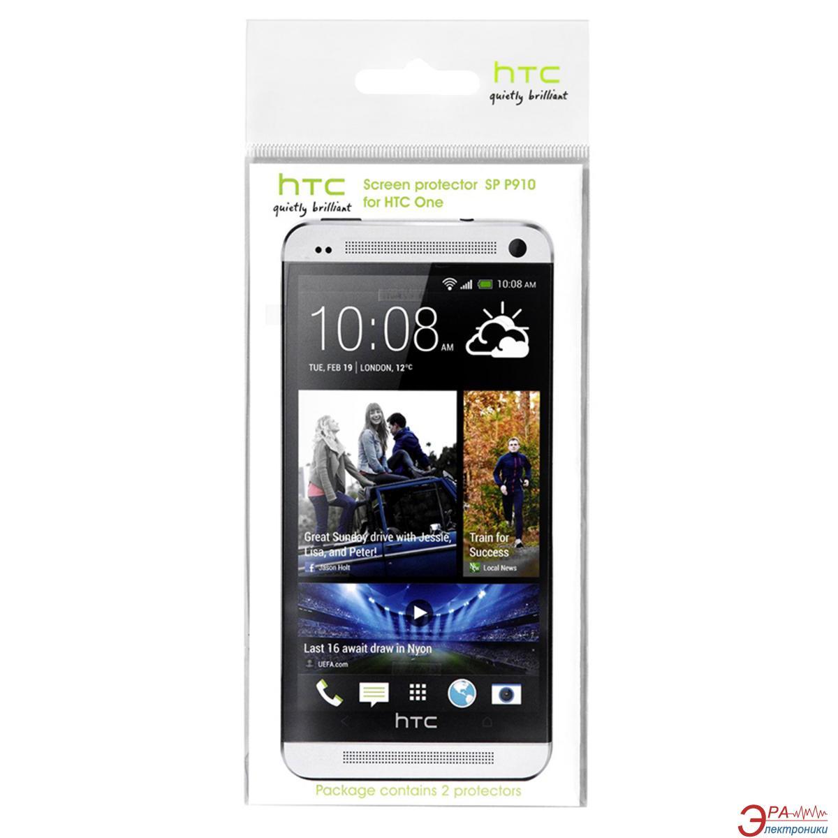 Защитная пленка HTC SP P910 One(M7) Screen Protect (66H00126-00M)