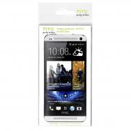 Защитная пленка HTC SP P910 One(M7) Screen Protect (66H00126-00M)