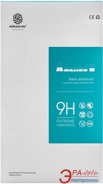 Защитное стекло Nillkin lass Screen (H) for Samsung G7102