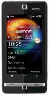 Смартфон Gigabyte G-smart 1205