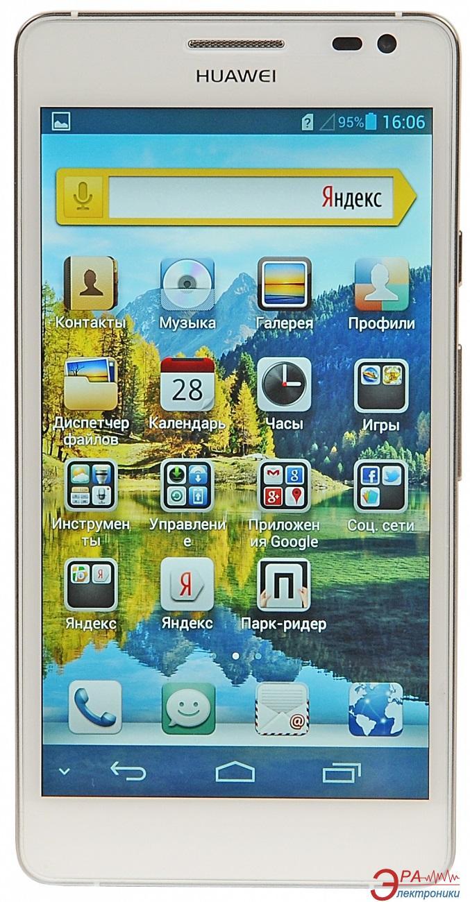 Смартфон Huawei Ascend D2 D2-0082 White (51055172)