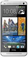 Смартфон HTC One 802w Dual SIM (silver) (4718487637249)