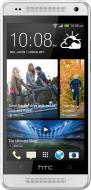 Смартфон HTC 601n One mini Glacier White (4718487633890)