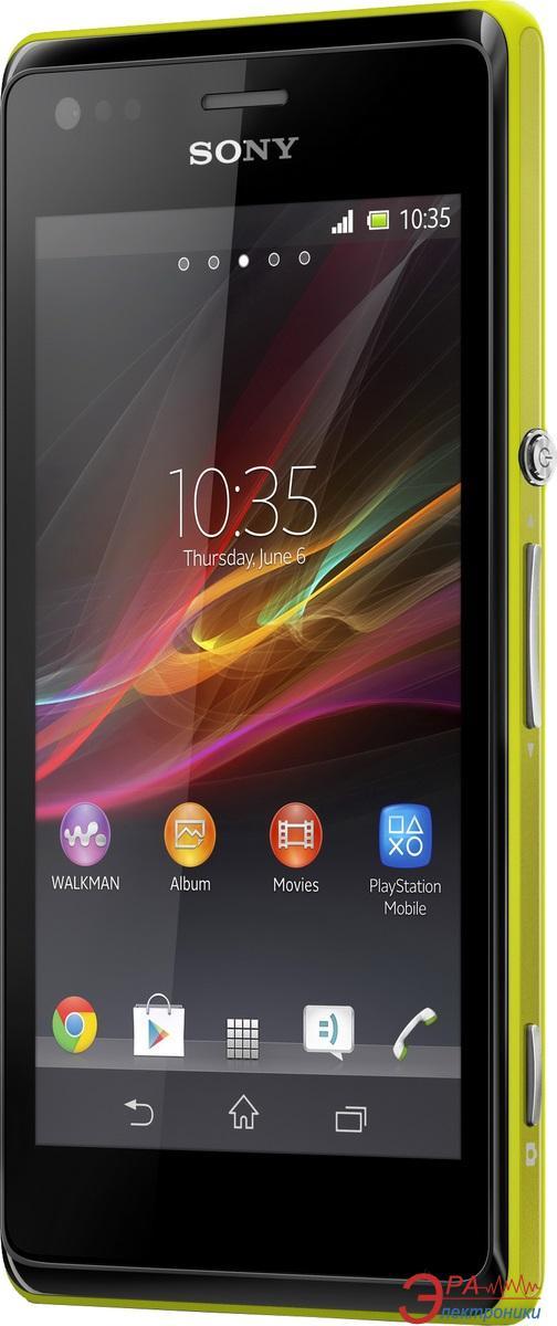 Смартфон Sony Xperia M C1905 Yellow (1274-3679)