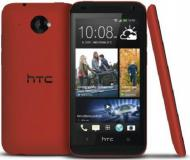 Смартфон HTC Desire 601 315n (red) (4718487638673)