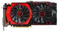 Видеокарта MSI Nvidia GeForce GTX 980 Ti GDDR5 6144 Мб (GTX 980Ti GAMING 6G)
