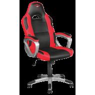 Кресло для геймеров Trust GXT 705 Ryon (22256)